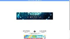CRYSTAL(クリスタル)