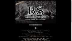 BLOND SERVICE