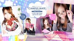 中洲 キャンパス メイト 生徒&女教師
